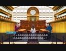 【実況プレイ】逆転裁判 第5話 最終日 法廷・前編 #23【初見プレイ】