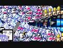 【CeVIO実況】マリオメーカーざらめちゃん2#16【スーパーマリオメーカー2】