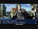 【実況】Fateを全く知らない男がFate/Grand Orderを初見プレイ【part20】