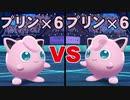 【2人実況】ポケモンバトルという名の潰し合い! ポケモン剣盾対戦実況 part17