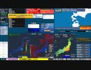 【緊急地震速報(警報)】鳥島近海 (最大震度不明 M 5.8)