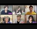 【ダンマスワールド2】アナタシア  コメントムービー【8月10日開催!】