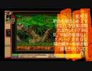ドグチューーブ切り抜き動画11:魔界村spver.超魔界村Rその2