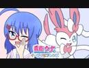 【ポケモン剣盾】音街ウナとイーブイ☆フレンズ Part.3【ブイズパでダブルバトル】