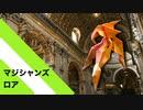 """【折り紙】「マジシャンズ・ロア」 9枚【知識】/【origami】""""Magicians Lower"""" 9 pieces【knowledge】"""