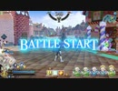 【FGOAC】【FGOアーケード】広いステージ【Fate/Grand Order Arcade】【喜瀬こたつ】