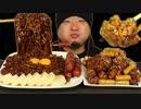 ASMR/咀嚼音/手作りハニーチキン、トッポギ、チャジャン麺、ウインナー、漬物を食べる音