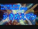 ゆっくり雑談 番外編(2020/7/31) νきめえマン