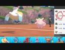 【ポケモン剣盾】まったりランクバトルinガラル 210【ポリゴン2】
