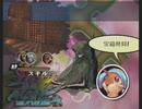「アンリミテッド:サガ」を久しぶりに遊ぶ ローラ編part96