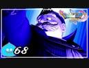 【switch】ドラゴンクエストXI 過ぎ去りし時を求めて S#68