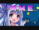【MMD】夜のMME その1 手動粘液エフェクト【MME】