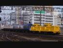 THE ROYAL EXPRESS(DE15 1542&1545+マニ50 2186(ゆうマニ))試運転 札幌駅発車