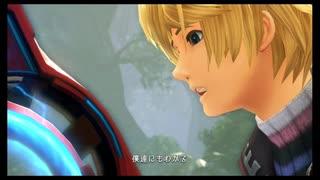 【初見実況】-叫- ゼノブレイド DE【Part1