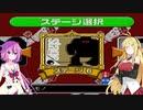 【VOICEROID・ガイノイドTalk実況プレイ】ヒメマキと行くりゅうおう討伐の旅 Stage:6【剣神ドラゴンクエスト】
