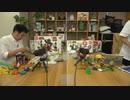 よゐこの2人が「レゴ スーパーマリオ」で遊び倒します