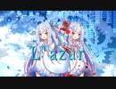 【Synthesizer V琴葉茜・葵】L'azur【カバー】