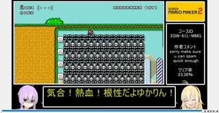【ゆかマキ実況】世界を狙うマリオメーカ