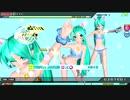 【PDAFT】197(1080p再編集) ぎずも (EXTREME) 初音ミク スイムウェアBネコ仕様