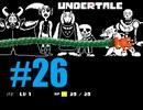 【#26】UNDERTALEを実況プレイ【バド】