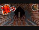 【Minecraft】その規模に驚き 要塞トラップ装飾-Senpai装飾編...