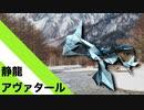 """【折り紙】「静龍アヴァタール」 16枚【化身】/【origami】""""Shiryuu Avatar"""" 16 pieces【incarnation】"""