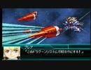 スパロボW戦闘シーン1特殊戦闘援護セリフ:Xアストレイ(プレア)&スカイグラスパーIWSPパック(ムウ)VSプロヴィデンスガンダム(クルーゼ)【スーパーロボット大戦W】