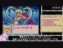 【RTA】ぴちぴちピッチ_ピュア第2章_44:11.38_part2/2