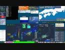 【緊急地震速報(予報)】和歌山県南部 (最大震度3 M 4.2)