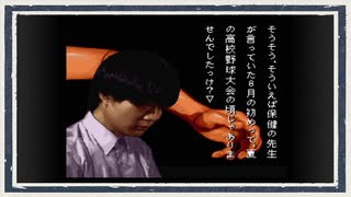 ◆学校であった怖い話 実況プレイ◆part18