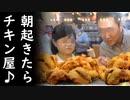 韓国式の脱サラ開業が飽和状態で起承転鶏も危うい状況?一方、国際通信網設置競争で日本が中国に勝利し韓国が悔し涙を流してた模様w2020/08/01-4