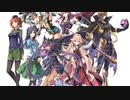 【PS4】 英雄伝説 創の軌跡 最新スクリーンショット -class V...