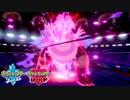 【ポケモン剣盾】究極トレーナーへの道Act240【パッチラゴン】