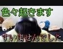 漢字でイラストを書いて伝える【漢字画伯】後編