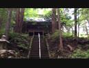 [旅行]満願寺 入口から境内まで歩く6分間