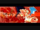 【MAD】ポケットモンスター THE ORIGIN「最高の相棒」
