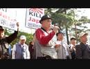 【拡散希望】韓国での反日デモ「KILL JAP!」2012年9月24日【拡散希望】
