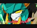 【OP/V2】トミカ絆合体 アースグランナー【最高画質/高音質】