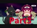 パワプロ2020-パワフェスを猫(仮)がゆるい解説をしながらプレイPart3【ゆっくり】