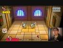 HIKAKINのスーパーマリオ 3Dワールド 実況プレイ!
