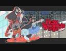 【FlowScrambleStage】スキもキライもポケのウチ その外伝1【ポケモン剣盾】