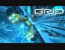 GRIP:Combat Racing オンライン対戦3