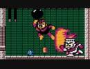 【ロックマン】33年前のゲームを実況プレイ part2【ボンバー...