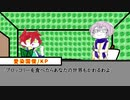 【刀剣CoC】赤縄コンビでおやさいたべよ【実卓リプレイ】