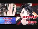 ユキノ君 誕生日投稿動画の正解発表【赤羽ユキノ】【GEMSCOMPANY】【ジェムカン】