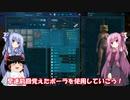 琴葉姉妹と行く釣行記録(ゲーム編part4)
