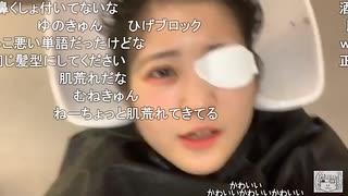 【ニコ生・ゆのん】美容院配信・まんまるちゃん【お散歩可愛い】