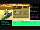 【目標レートへ】マリオカート8DX_20200702【通常版】