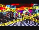 【鏡音リン】ビトレイアル【オリジナル曲/セルフカバー】