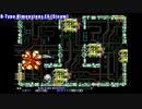 【Tozai】R-TYPE Steam版とAndroid版とXBLA版で波動砲尻撃ちを検証【DotEmu】